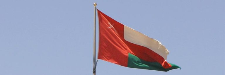 Malediven Kombireisen Oman © B&N Tourismus